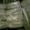 пекинская капуста офигенная #829164