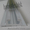 Салазка алюминиевая профильная для креплени сидений #1414392