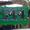 Частотный преобразователь,  комплектующие,  запасные части #1481580