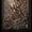 Барельєф в інтер'єрі від дизайн студії Романа Москаленка - Изображение #7, Объявление #1680439