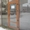 Приміщення 117 кв.м, ЖК Буковинський вул. О.Герцена, 91 Власник - Изображение #2, Объявление #1548811