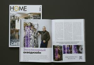 Бульбашкові колони від дизайн студії Романа Москаленка - Изображение #10, Объявление #1672820