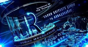 Декоративні водоспади по склу від дизайн студії Романа Москаленка - Изображение #10, Объявление #1672821