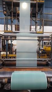 Оборудование (цех) для производства пленки и изделий из пленки - Изображение #1, Объявление #1694874