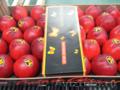 Продаем нектарины из Испании - Изображение #4, Объявление #1366005