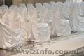 Аренда свадебных чехлов на стулья