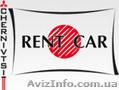 Rent Car Chernivtsi (аренда и прокат авто,  автопрокат Черновцы,  в Черновцах)