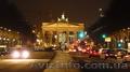Обслуживание,  Услуги,  Партнерство в Берлине!