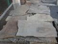 Камень из Луганска