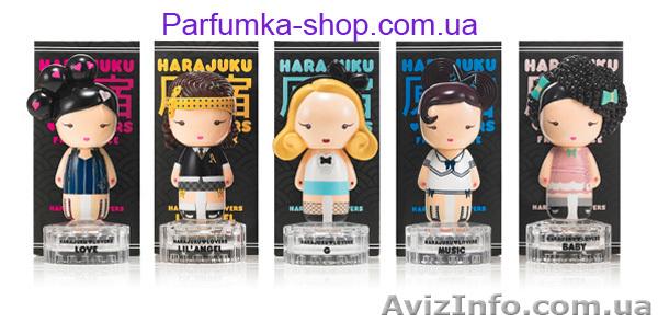 Парфюмерные магазины интернет магазин, Объявление #565018