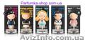 Парфюмерные магазины интернет магазин - Изображение #1, Объявление #565018