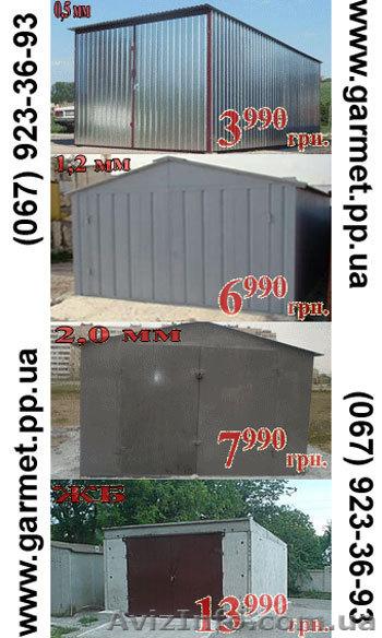 Гараж Черновцы 3990 грн., новые металлические 2мм, оцинкованные 0,5мм, Объявление #436105