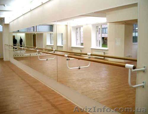 Хореографический станок  для танцевальной студии, Объявление #835456