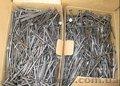 Гвозди строительные металические, Объявление #890496