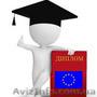 Подтверждение Вашего диплома о высшем образовании в Европе – карьера б