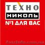 Технониколь Черновцы, Н