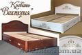 Кровать двуспальная деревянная с ящиками